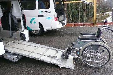 車いす対応車(スロープ型)